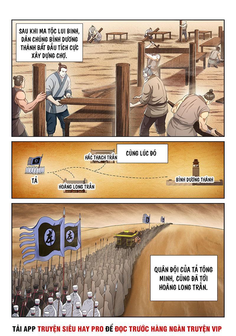 Ta Là Đại Thần Tiên chap 315 - Trang 9